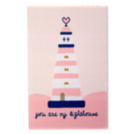 "Motif thermocollant ""You are my lighthouse"""